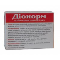 Дионорм - нормализация давления, 60 капс