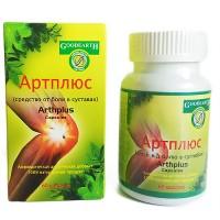 Артплюc, Artplus №60 средство от боли в суставах