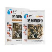 Пластырь Tianhe Jingzhi Goupi Gao (Cобачья кожа), 4 шт