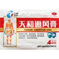 """Пластырь """"Tianhe Zhuifeng Gao"""" Универсальный 4 шт. (обезболивающий, противовоспалительный)"""
