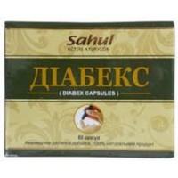 Диабекс, 60 капсул, Diabex Sahul