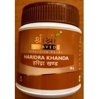 Харидра Кханда, 80 гр, Шри Шри Аюрведа, Haridra Khanda, 80 g, Sri Sri Ayurveda